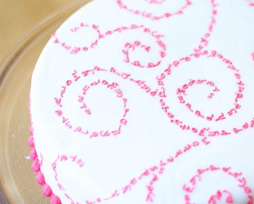 IMG_1618.cake